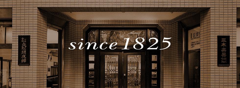since1825