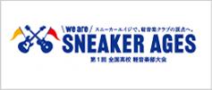 Sneaker Age