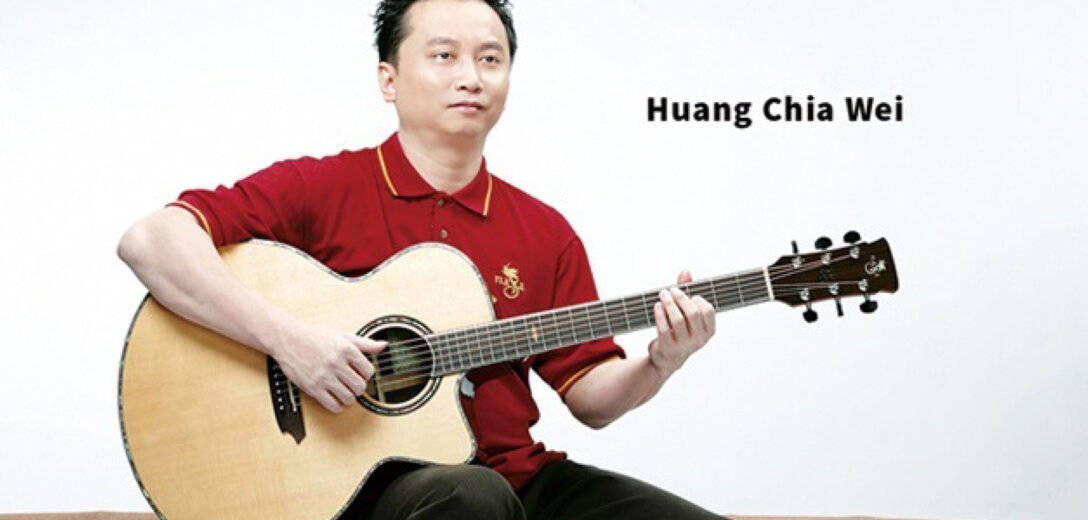 フアン・チア・ウェイ 黄家偉 HUANG CHIA-WEI naga guitars ナガ・ギターズ