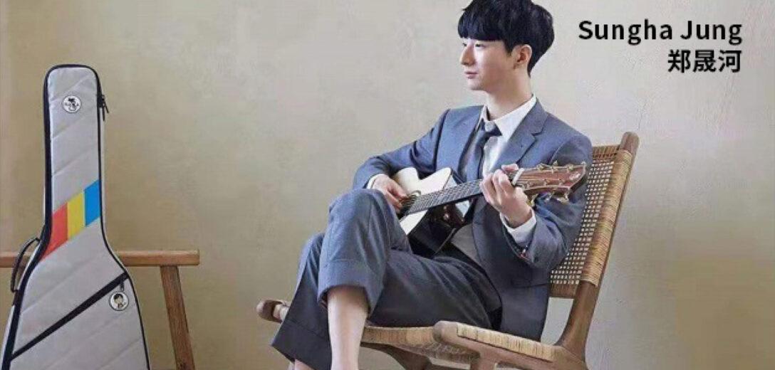 チョン・スンハ 정 성하 鄭成河 Sungha Jung naga guitars ナガ・ギターズ