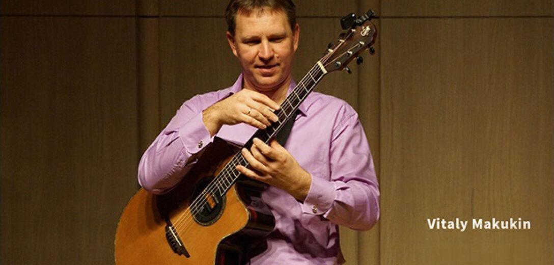 ヴィタリー・マクーキン Vitaly Makukin naga guitars ナガ・ギターズ