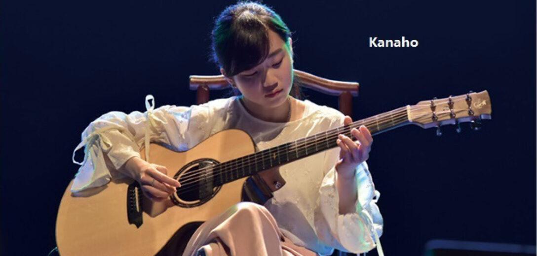 奏帆 kanaho naga guitars ナガ・ギターズ