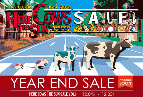 -YEAR END SALE- 年末セール開催のご案内