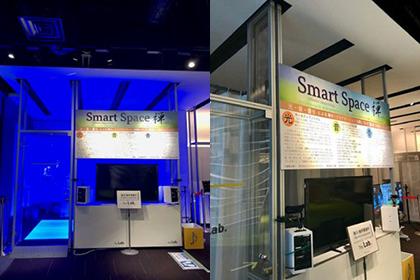 居心地いいプロジェクト – デモスペース「Smart Space 禅」のアイキャッチ画像