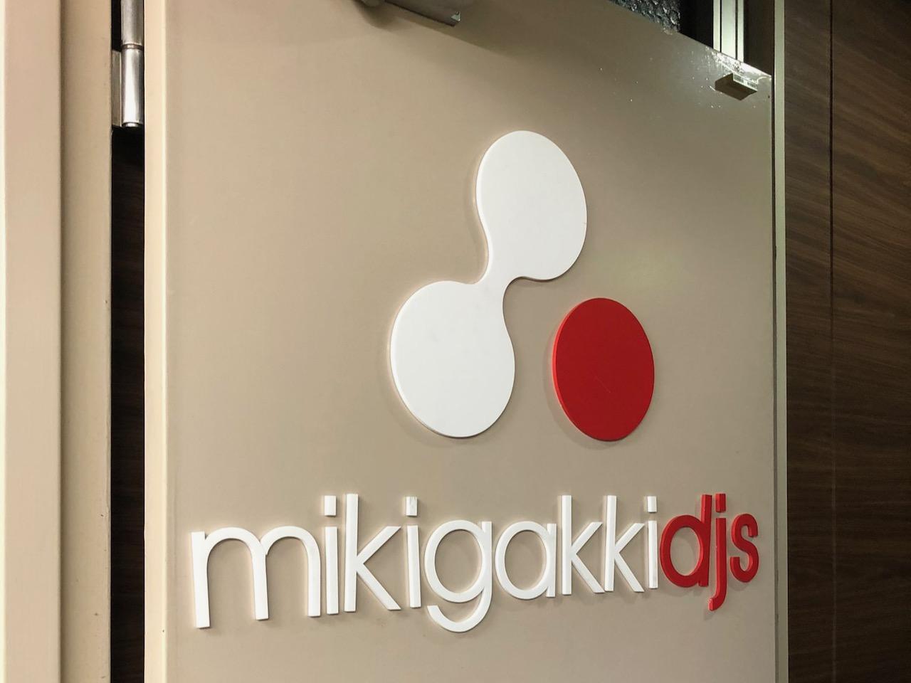 office mikigakkidjs
