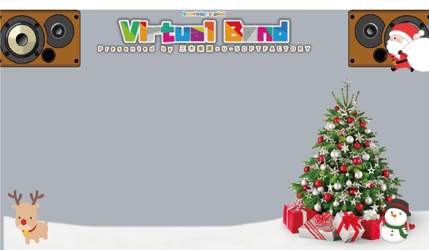 virtualband